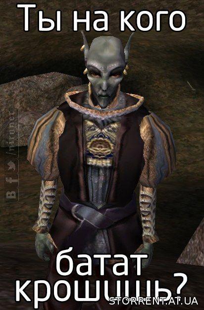 Скачать игру the elder scrolls iii: new morrowind для pc через.