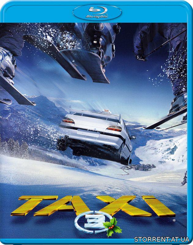 Такси 3 cкачать через торрент в hd » кино-торрент | скачать фильмы.