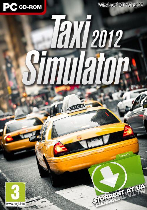 Скачать симулятор такси с торрента