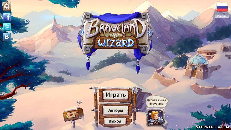 Braveland heroes — дата выхода, системные требования и обзор игры.