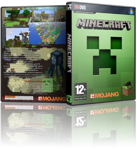 Minecraft v 1.5.2 2012