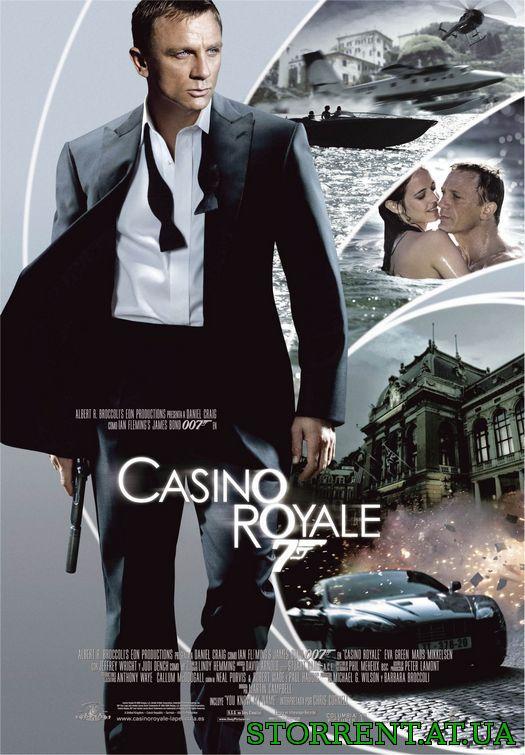 free casino bets online