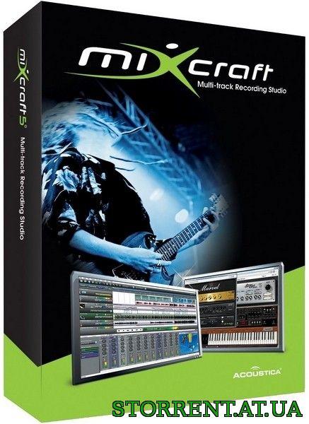 Acoustica mixcraft 7 + ключ.