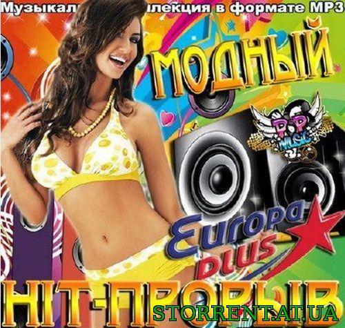 Скачать mp3 музыку бесплатно на Myzuka.me