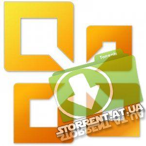 Microsoft visio 2010 скачать торрент | все файлы.