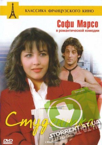 Софи марсо » кино-торрент | скачать фильмы через торрент в hd качестве.