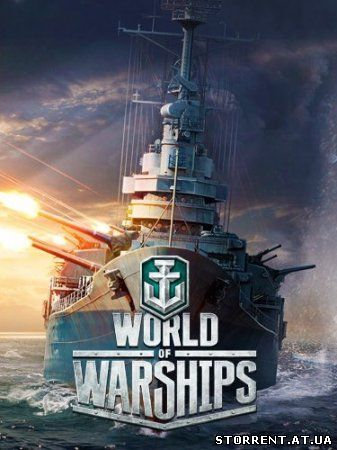 World of Warships (2015) (PC)